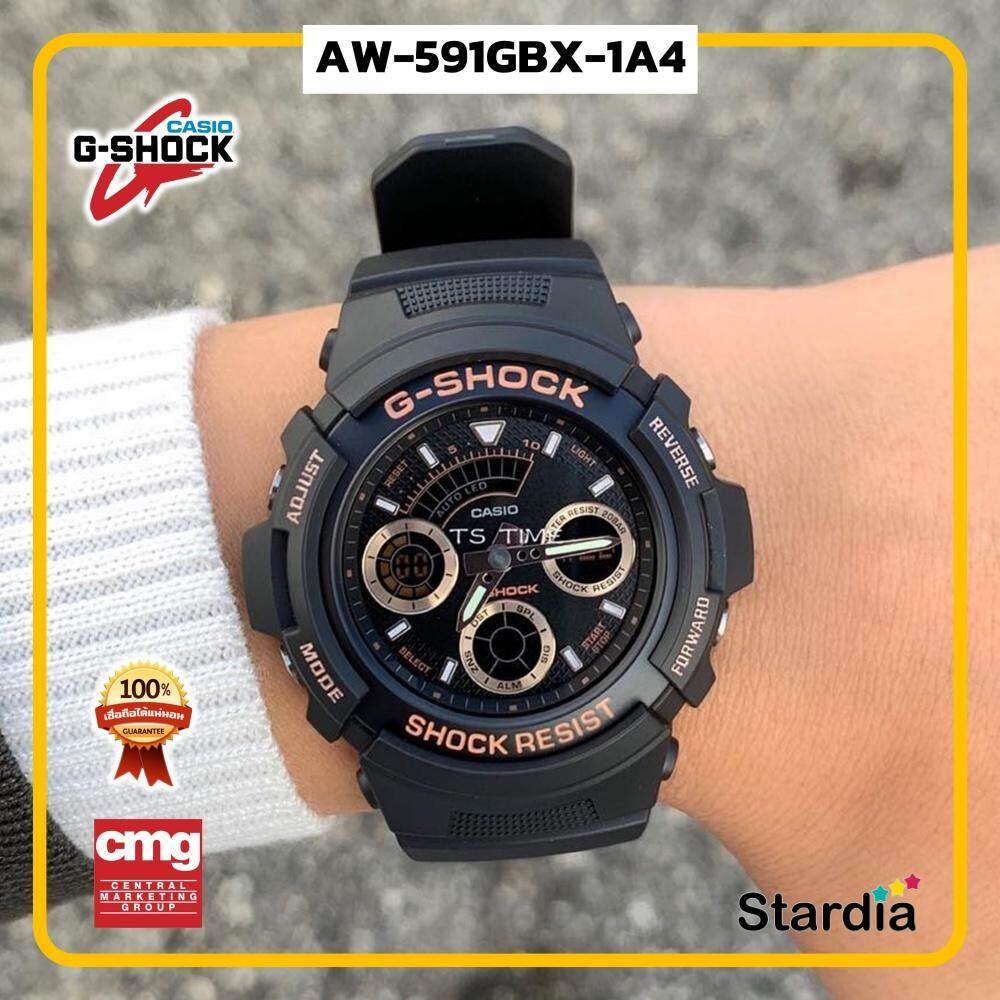 ขายดีมาก! นาฬิกาข้อมือ นาฬิกา Casio นาฬิกา Gshock รุ่น AW-591GBX-1A4 นาฬิกาผู้ชาย นาฬิกาผู้หญิง กันน้ำ - ของแท้ พร้อมกล่อง คู่มือ ใบรับประกัน CMG จัดส่ง kerry ทุกวัน มีประกัน 1 ปี สี ดำ ทอง