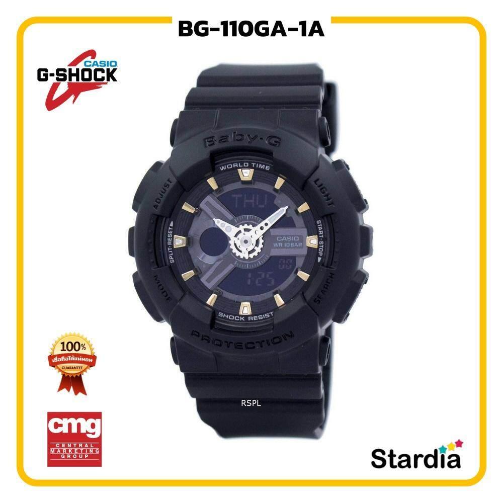นาฬิกาข้อมือ นาฬิกา Casio นาฬิกา Gshock รุ่น BG-110GA-1A นาฬิกาผู้ชาย นาฬิกาผู้หญิง กันน้ำ - ของแท้ พร้อมกล่อง คู่มือ ใบรับประกัน CMG จัดส่ง kerry ทุกวัน มีประกัน 1 ปี สี ดำ ทอง