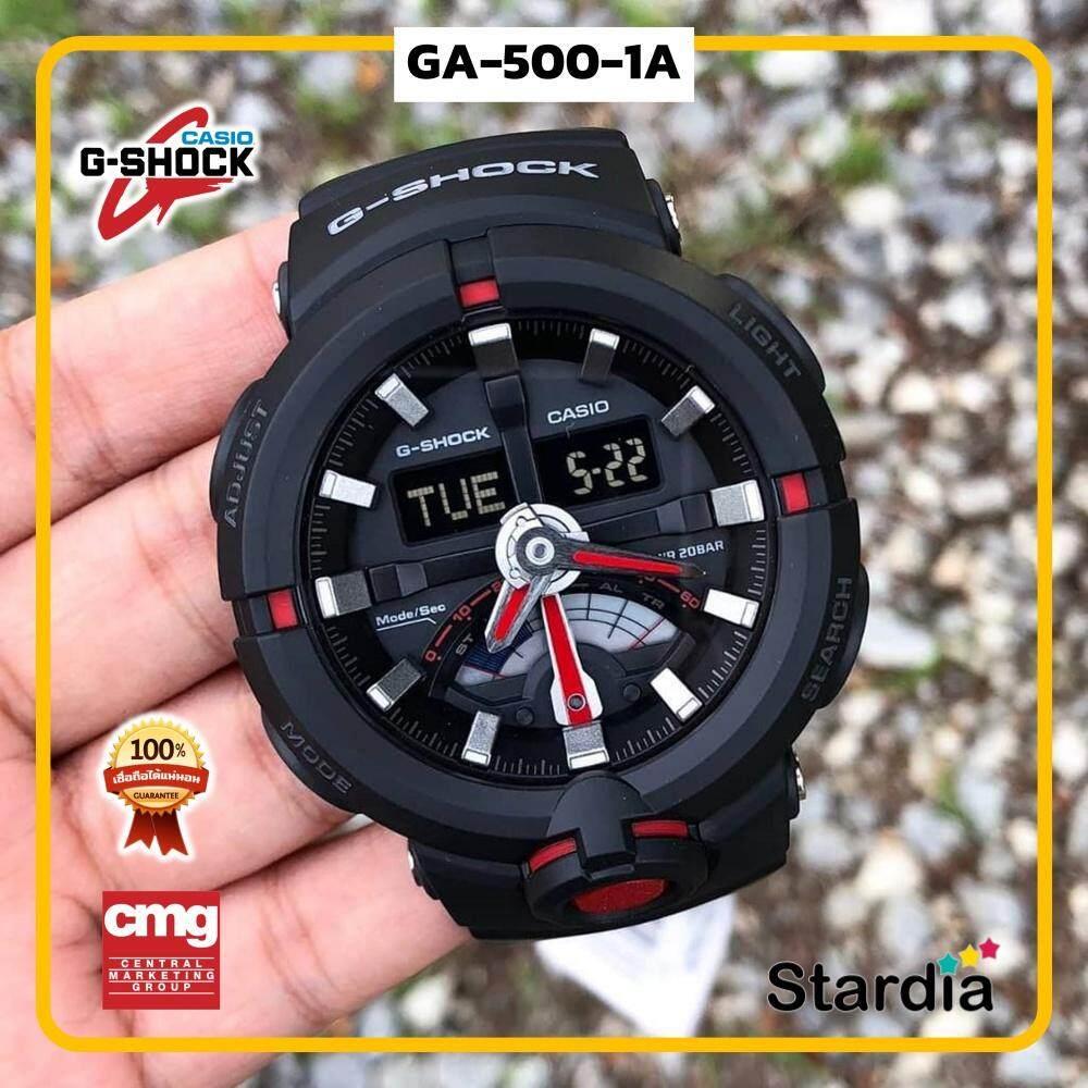 เก็บเงินปลายทางได้ นาฬิกาข้อมือ นาฬิกา Casio นาฬิกา Gshock รุ่น GA-500-1A4 นาฬิกาผู้ชาย นาฬิกาผู้หญิง กันน้ำ - ของแท้ พร้อมกล่อง คู่มือ ใบรับประกัน CMG จัดส่ง kerry ทุกวัน มีประกัน 1 ปี สี ดำ แดง