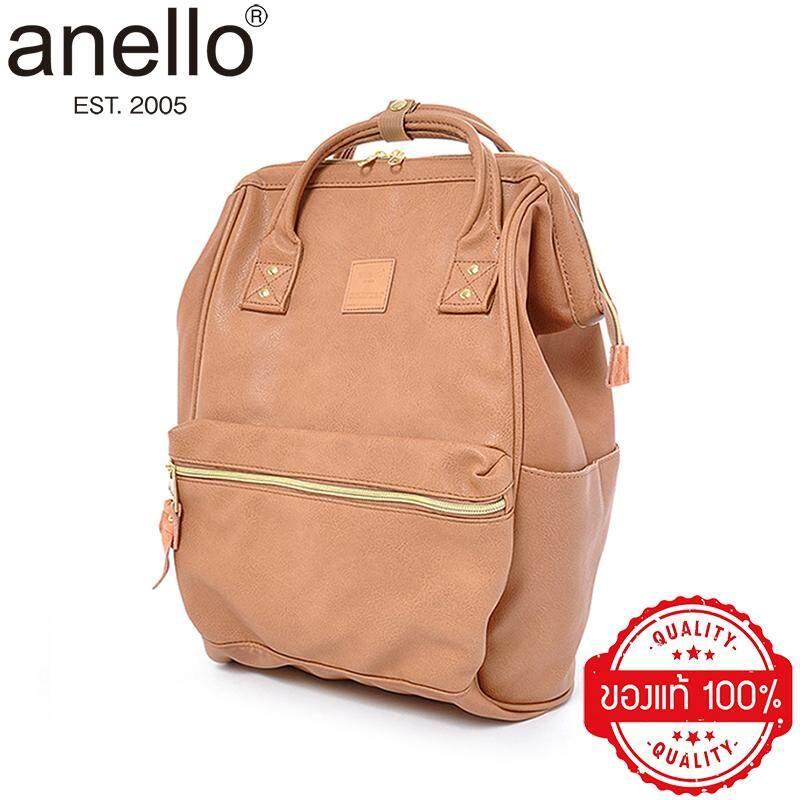 ทำบัตรเครดิตออนไลน์  สตูล [ของแท้ 100%] ANELLO กระเป๋าเป้สะพายหลัง [สีนู้ด (ชมพูนู้ด) PINK NUDE] รุ่นหนังนิ่ม PU Leather ขนาดใหญ่ Regular Classic / ใบเล็กมินิ Mini อเนลโล Anello Backpack