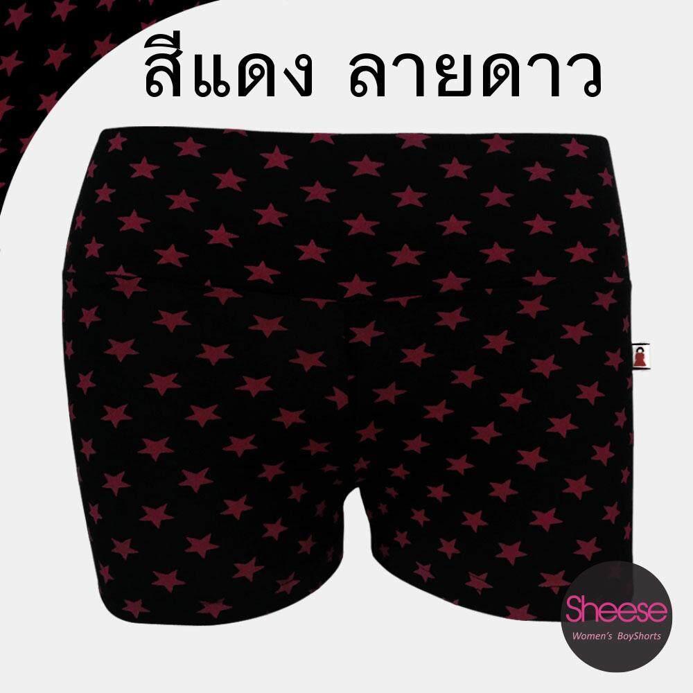 สุดยอดสินค้า!! สีแดง ลายดาว กางเกงผ้ายืด ผ้านิ่มเด้ง ฟรีไซส์ Sheese (คละสีลายได้ ซื้อ 5 ตัว ส่งฟรี Kerry) กางเกงขาสั้นผู้หญิง กางเกงขาสั้น ผญ กางเกงใส่สบาย กางเกงซับใน กางเกงเลคกิ้ง กางเกงใส่นอน กางเก