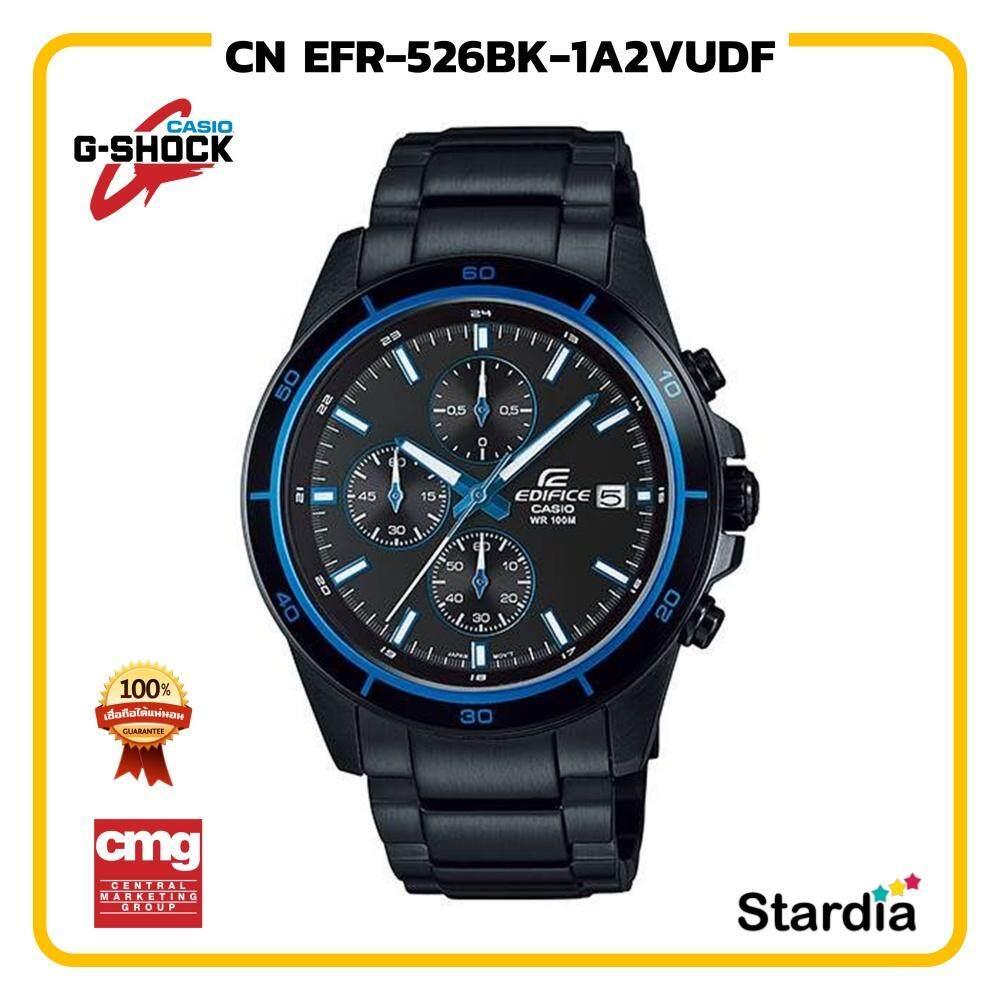 ขายดีมาก! นาฬิกาข้อมือ นาฬิกา Casio นาฬิกา Gshock รุ่น CN EFR-526BK-1A2VUDF นาฬิกาผู้ชาย นาฬิกาผู้หญิง กันน้ำ - ของแท้ พร้อมกล่อง คู่มือ ใบรับประกัน CMG จัดส่ง kerry ทุกวัน มีประกัน 1 ปี สี ดำ น้ำเงิน