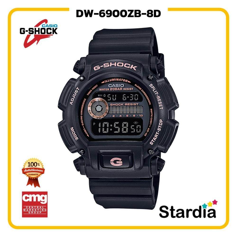 เก็บเงินปลายทางได้ นาฬิกาข้อมือ นาฬิกา Casio นาฬิกา Gshock รุ่น DW-9052GBX-1A4นาฬิกาผู้ชาย นาฬิกาผู้หญิง กันน้ำ - ของแท้ พร้อมกล่อง คู่มือ ใบรับประกัน CMG จัดส่ง kerry ทุกวัน มีประกัน 1 ปี