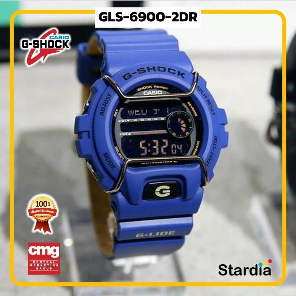 เก็บเงินปลายทางได้ นาฬิกาข้อมือ นาฬิกา Casio นาฬิกา Gshock รุ่น GLS-6900-2DR นาฬิกาผู้ชาย นาฬิกาผู้หญิง กันน้ำ - ของแท้ พร้อมกล่อง คู่มือ ใบรับประกัน CMG จัดส่ง kerry ทุกวัน มีประกัน 1 ปี สี น้ำเงิน