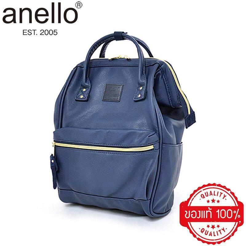 บัตรเครดิต ธนชาต  ชุมพร [ของแท้ 100%] ANELLO กระเป๋าเป้สะพายหลัง [สีน้ำเงินกรมท่า NAVY] รุ่นหนังนิ่ม PU Leather ขนาดใหญ่ Regular Classic / ใบเล็กมินิ Mini อเนลโล Anello Backpack