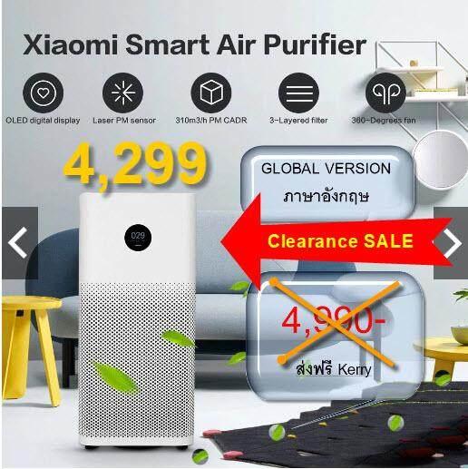 สอนใช้งาน  สตูล Xiaomi 2s global version เครื่องฟอกอากาศ
