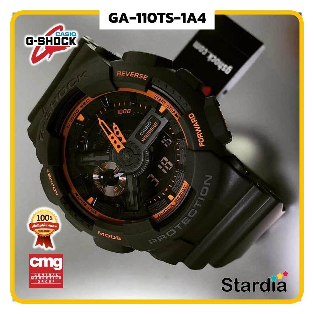 ขายดีมาก! นาฬิกาข้อมือ นาฬิกา Casio นาฬิกา Gshock รุ่น GA-110TS-1A4 นาฬิกาผู้ชาย นาฬิกาผู้หญิง กันน้ำ - ของแท้ พร้อมกล่อง คู่มือ ใบรับประกัน CMG จัดส่ง kerry ทุกวัน มีประกัน 1 ปี สี ดำ ส้ม