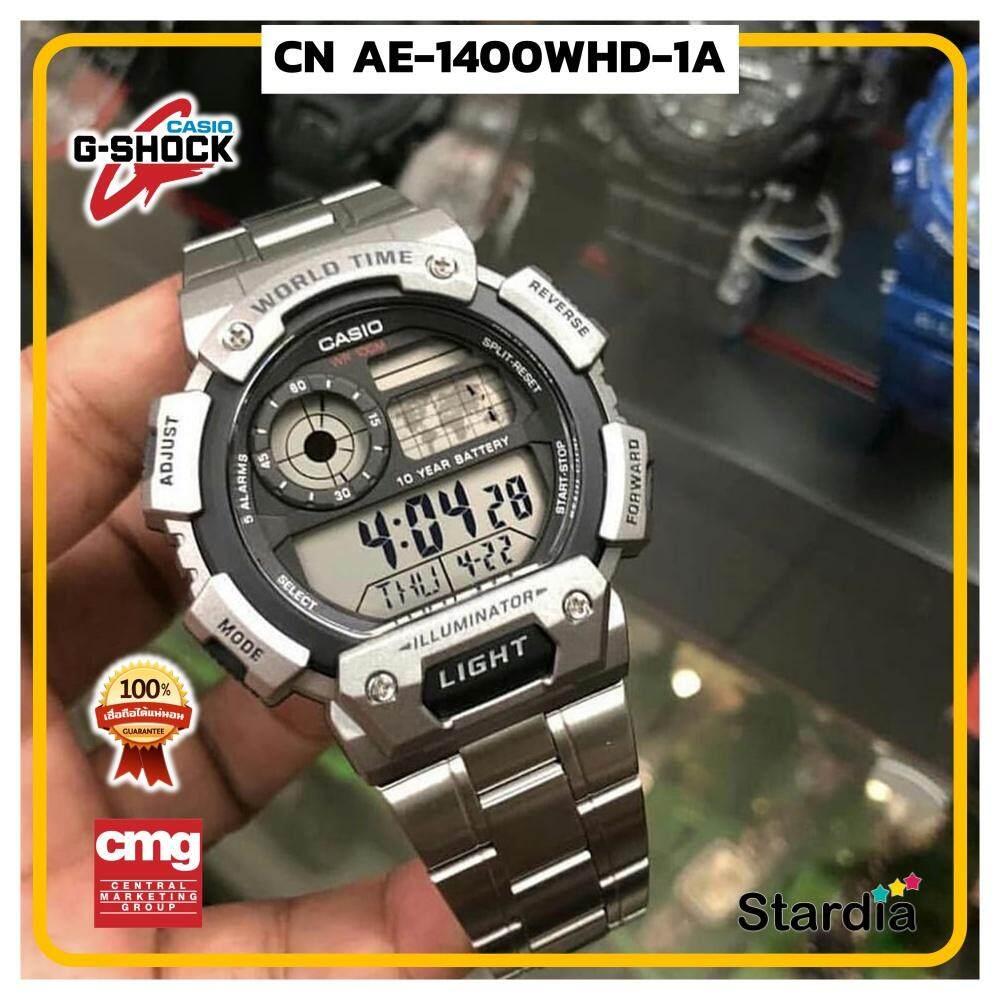 ขายดีมาก! นาฬิกาข้อมือ นาฬิกา Casio นาฬิกา Gshock รุ่น CN AE-1400WHD-1A นาฬิกาผู้ชาย นาฬิกาผู้หญิง กันน้ำ - ของแท้ พร้อมกล่อง คู่มือ ใบรับประกัน CMG จัดส่ง kerry ทุกวัน มีประกัน 1 ปี สี ดำ ขาว