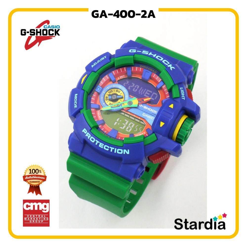 ขายดีมาก! นาฬิกาข้อมือ นาฬิกา Casio นาฬิกา Gshock รุ่น GA-400-2A นาฬิกาผู้ชาย นาฬิกาผู้หญิง กันน้ำ - ของแท้ พร้อมกล่อง คู่มือ ใบรับประกัน CMG จัดส่ง kerry ทุกวัน มีประกัน 1 ปี สี เขียว น้ำเงิน