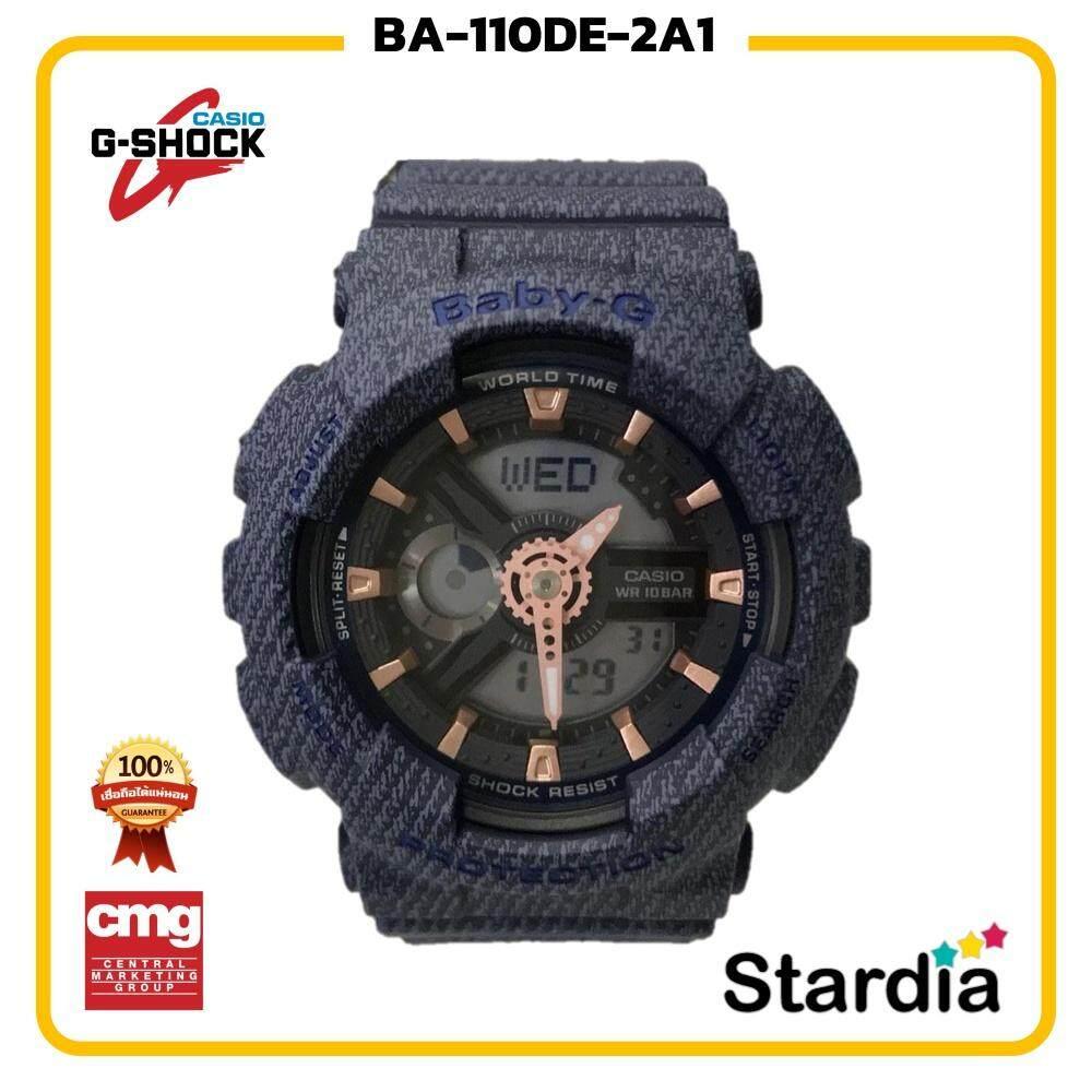 เก็บเงินปลายทางได้ นาฬิกาข้อมือ นาฬิกา Casio นาฬิกา Baby G รุ่น BA-110DE-2A1นาฬิกาผู้ชาย นาฬิกาผู้หญิง กันน้ำ - ของแท้ พร้อมกล่อง คู่มือ ใบรับประกัน CMG จัดส่ง kerry ทุกวัน มีประกัน 1 ปี