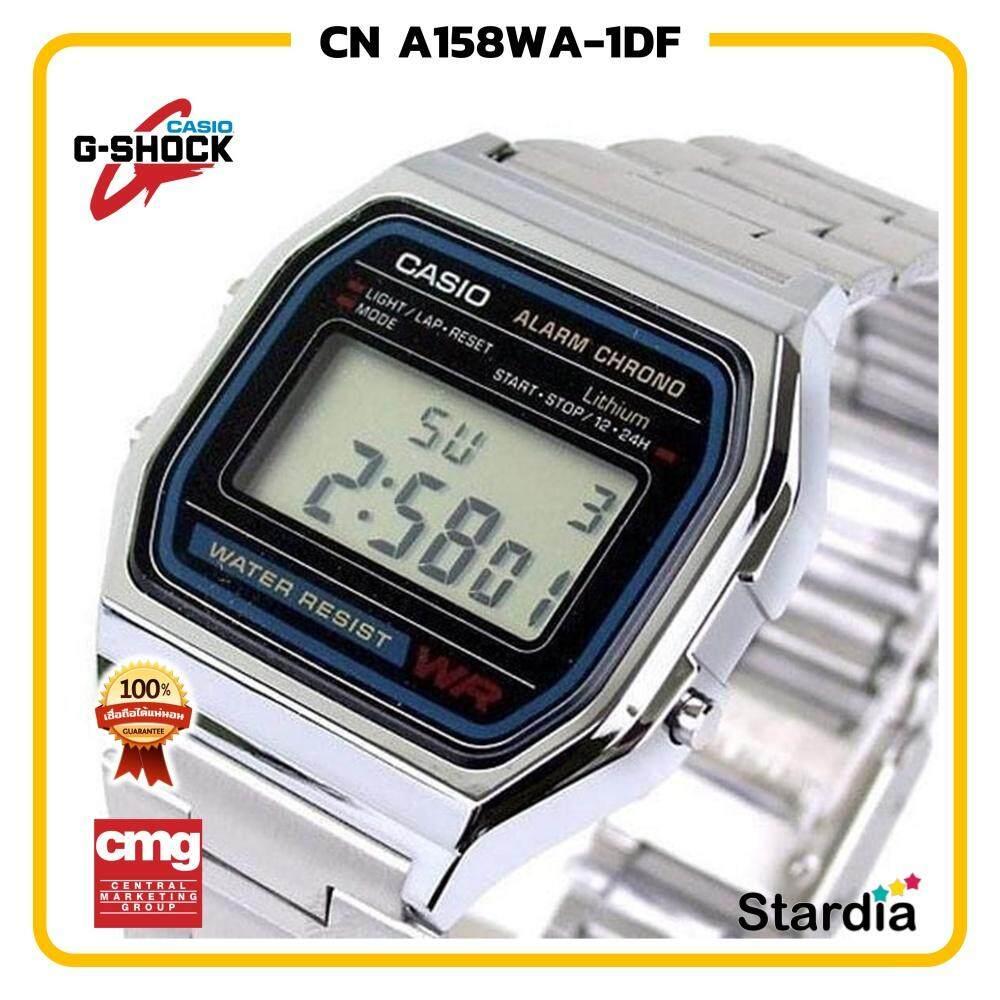 ขายดีมาก! นาฬิกาข้อมือ นาฬิกา Casio นาฬิกา Gshock รุ่น CN A158WA-1DF นาฬิกาผู้ชาย นาฬิกาผู้หญิง กันน้ำ - ของแท้ พร้อมกล่อง คู่มือ ใบรับประกัน CMG จัดส่ง kerry ทุกวัน มีประกัน 1 ปี สี เงิน