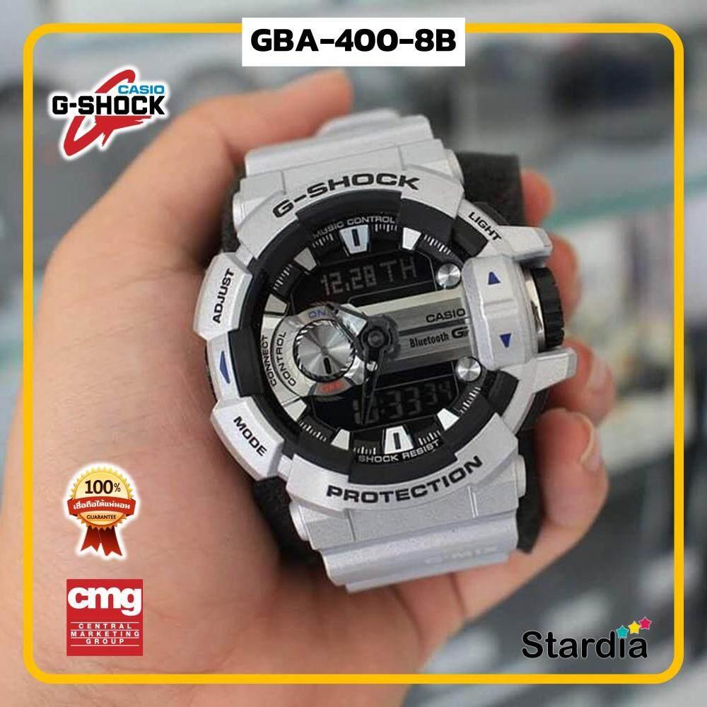 นาฬิกาข้อมือ นาฬิกา Casio นาฬิกา Gshock รุ่น GBA-400-8B นาฬิกาผู้ชาย นาฬิกาผู้หญิง กันน้ำ - ของแท้ พร้อมกล่อง คู่มือ ใบรับประกัน CMG จัดส่ง kerry ทุกวัน มีประกัน 1 ปี สี เทา
