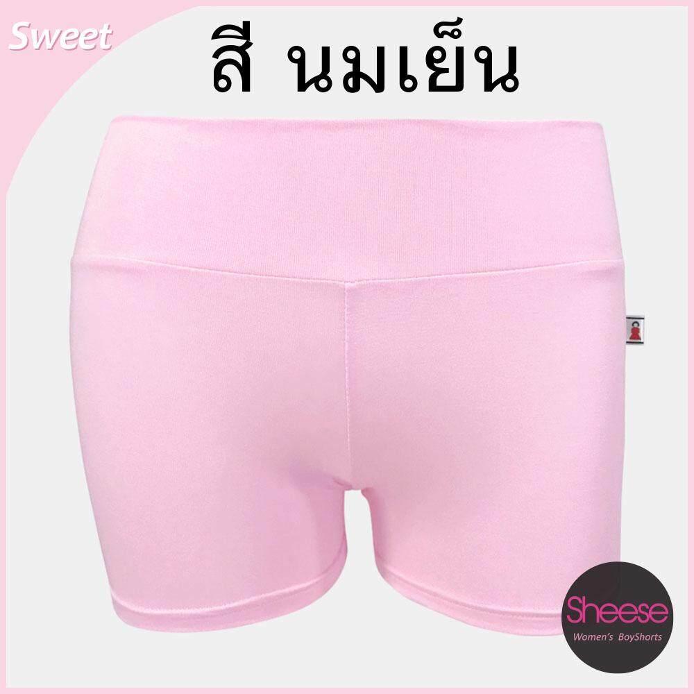 ลดสุดๆ สีนมเย็น กางเกงผ้ายืด ผ้านิ่มเด้ง ฟรีไซส์ Sheese (คละสีลายได้ ซื้อ 5 ตัว ส่งฟรี Kerry) กางเกงขาสั้นผู้หญิง กางเกงขาสั้น ผญ กางเกงใส่สบาย กางเกงซับใน กางเกงเลคกิ้ง กางเกงใส่นอน กางเกงboxerผู้หญิ