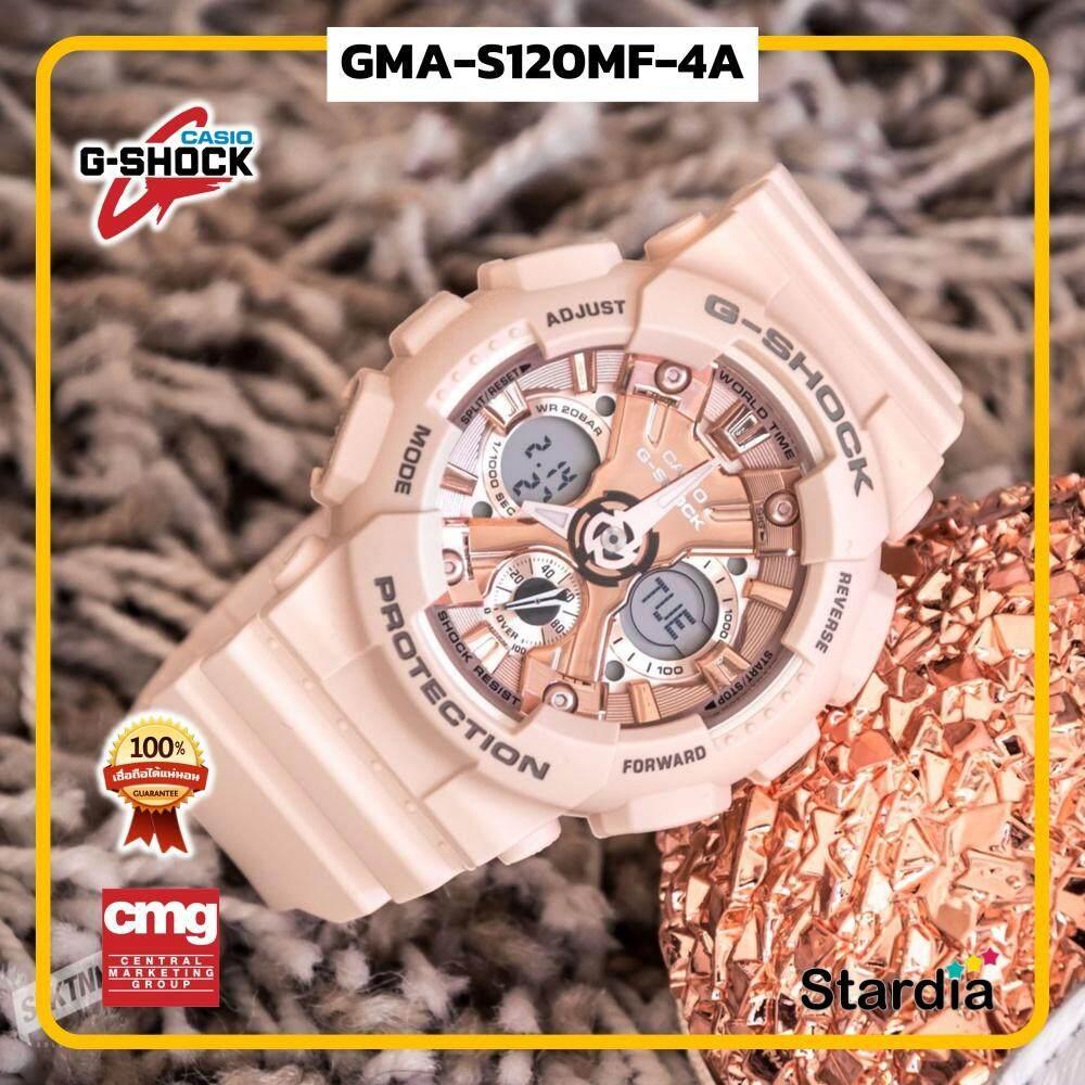 นาฬิกาข้อมือ นาฬิกา Casio นาฬิกา Gshock รุ่น GMA-S120MF-4A นาฬิกาผู้ชาย นาฬิกาผู้หญิง กันน้ำ - ของแท้ พร้อมกล่อง คู่มือ ใบรับประกัน CMG จัดส่ง kerry ทุกวัน มีประกัน 1 ปี สี ชมพูม่วง