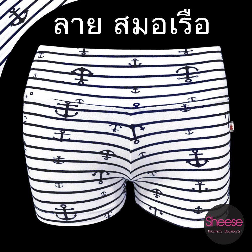 ลายสมอเรือ กางเกงผ้ายืด ผ้านิ่มเด้ง ฟรีไซส์ Sheese (คละสีลายได้ ซื้อ 5 ตัว ส่งฟรี Kerry) กางเกงขาสั้นผู้หญิง กางเกงขาสั้น ผญ กางเกงใส่สบาย กางเกงซับใน กางเกงเลคกิ้ง กางเกงใส่นอน กางเกงboxerผู้หญิง กา