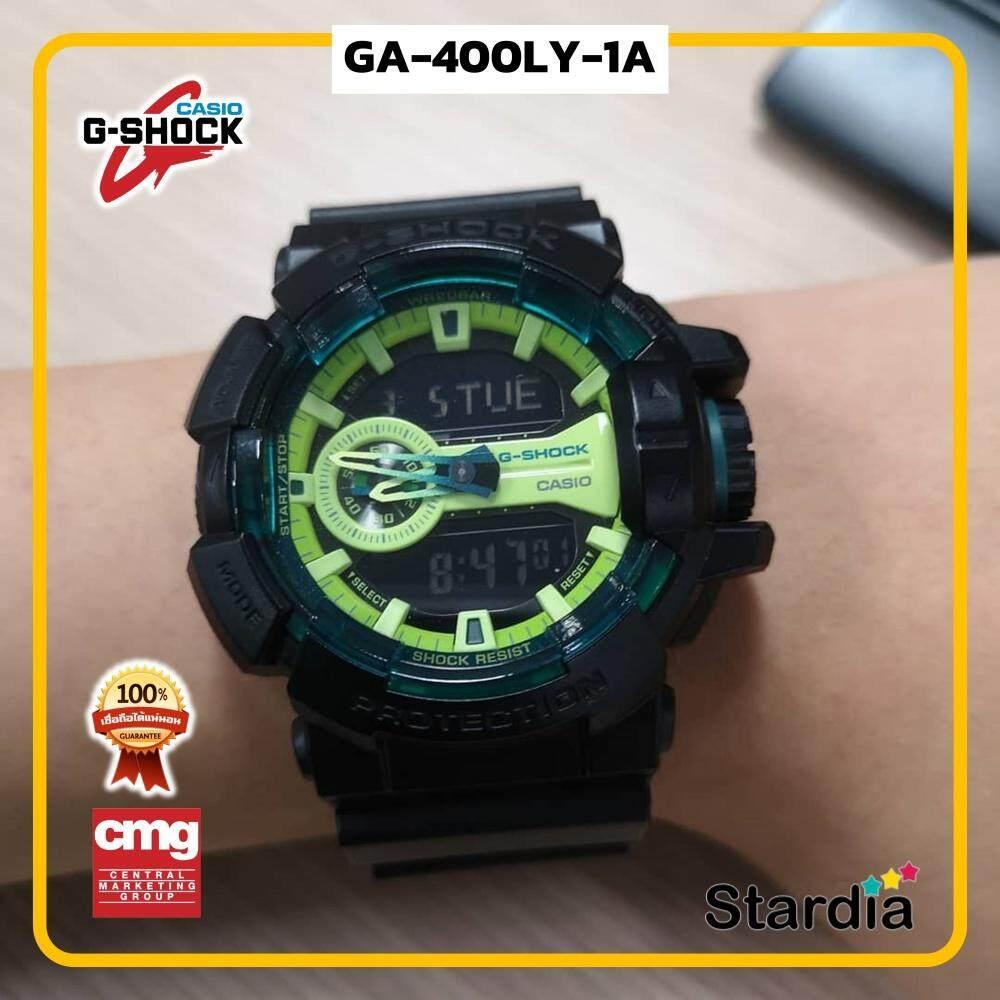 ขายดีมาก! นาฬิกาข้อมือ นาฬิกา Casio นาฬิกา Gshock รุ่น GA-400LY-1A นาฬิกาผู้ชาย นาฬิกาผู้หญิง กันน้ำ - ของแท้ พร้อมกล่อง คู่มือ ใบรับประกัน CMG จัดส่ง kerry ทุกวัน มีประกัน 1 ปี สี ดำ เขียว