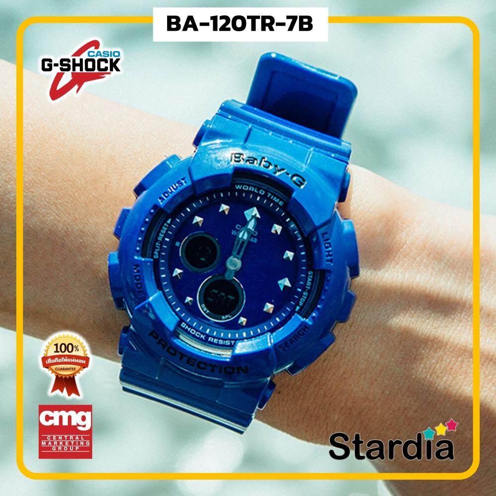ขายดีมาก! นาฬิกาข้อมือ นาฬิกา Casio นาฬิกา Baby G รุ่น BA-125-2Aนาฬิกาผู้ชาย นาฬิกาผู้หญิง กันน้ำ - ของแท้ พร้อมกล่อง คู่มือ ใบรับประกัน CMG จัดส่ง kerry ทุกวัน มีประกัน 1 ปี