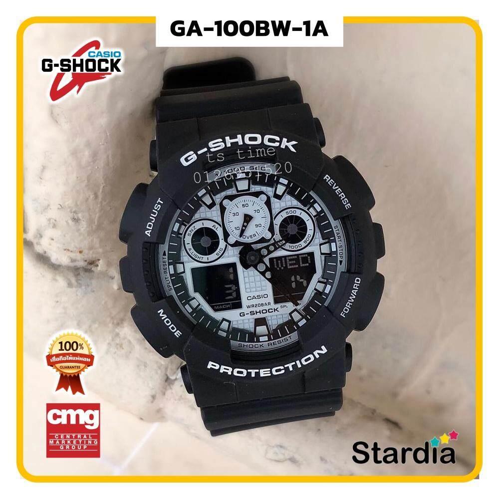 สุดยอดสินค้า!! นาฬิกาข้อมือ นาฬิกา Casio นาฬิกา Gshock รุ่น GA-100BW-1A นาฬิกาผู้ชาย นาฬิกาผู้หญิง กันน้ำ - ของแท้ พร้อมกล่อง คู่มือ ใบรับประกัน CMG จัดส่ง kerry ทุกวัน มีประกัน 1 ปี สี ดำ ขาว