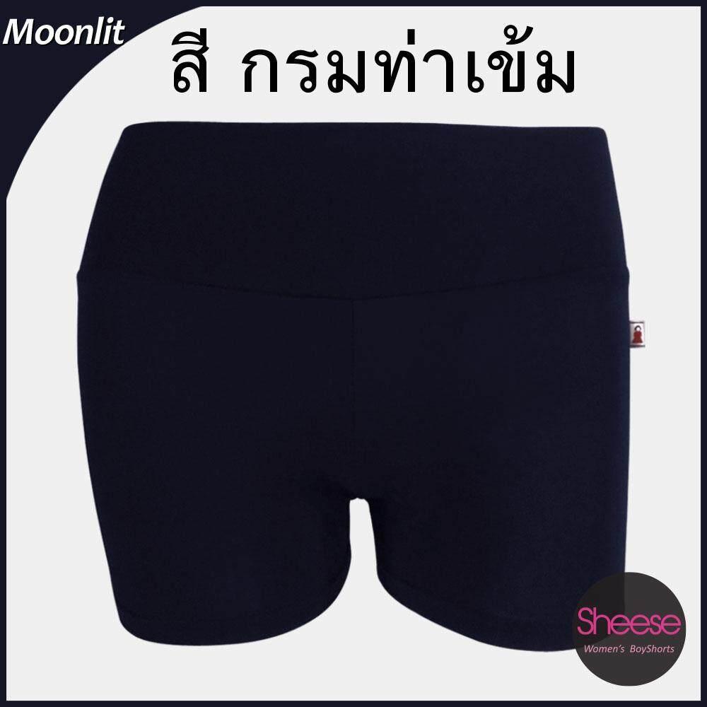 ลดสุดๆ สีกรมท่าเข้ม กางเกงผ้ายืด ผ้านิ่มเด้ง ฟรีไซส์ Sheese (คละสีลายได้ ซื้อ 5 ตัว ส่งฟรี Kerry) กางเกงขาสั้นผู้หญิง กางเกงขาสั้น ผญ กางเกงใส่สบาย กางเกงซับใน กางเกงเลคกิ้ง กางเกงใส่นอน กางเกงboxerผู