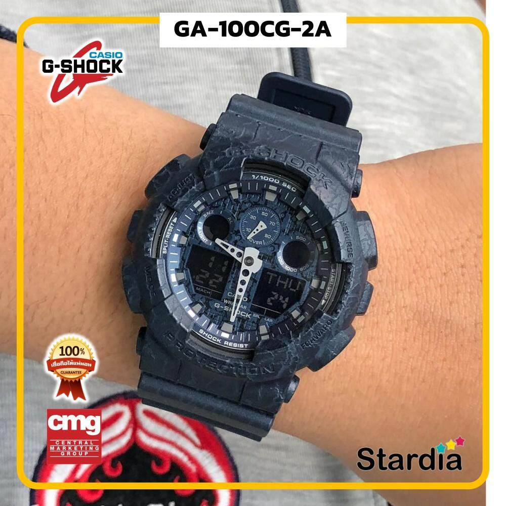 เก็บเงินปลายทางได้ นาฬิกาข้อมือ นาฬิกา Casio นาฬิกา Gshock รุ่น GA-100CG-2A นาฬิกาผู้ชาย นาฬิกาผู้หญิง กันน้ำ - ของแท้ พร้อมกล่อง คู่มือ ใบรับประกัน CMG จัดส่ง kerry ทุกวัน มีประกัน 1 ปี สี ดำ ลาย