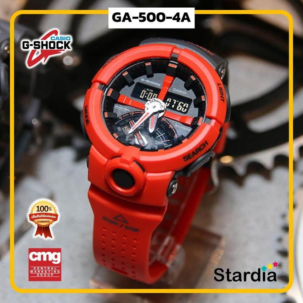 ลดสุดๆ นาฬิกาข้อมือ นาฬิกา Casio นาฬิกา Gshock รุ่น GA-500P-4A นาฬิกาผู้ชาย นาฬิกาผู้หญิง กันน้ำ - ของแท้ พร้อมกล่อง คู่มือ ใบรับประกัน CMG จัดส่ง kerry ทุกวัน มีประกัน 1 ปี สี แดง ดำ