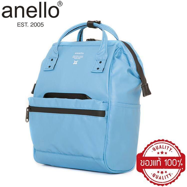 ทำบัตรเครดิตออนไลน์  กาญจนบุรี [ของแท้ 100%] ANELLO [สีฟ้า (LIGHT BLUE)] รุ่นกันน้ำ 100% (WATER RESISTANT) วัสดุผ้า PVC กระเป๋าเป้สะพายหลัง รุ่นหนังนิ่ม PU Leather ขนาดใหญ่ Regular Classic / ใบเล็กมินิ Mini อเนลโล Anello Backpack
