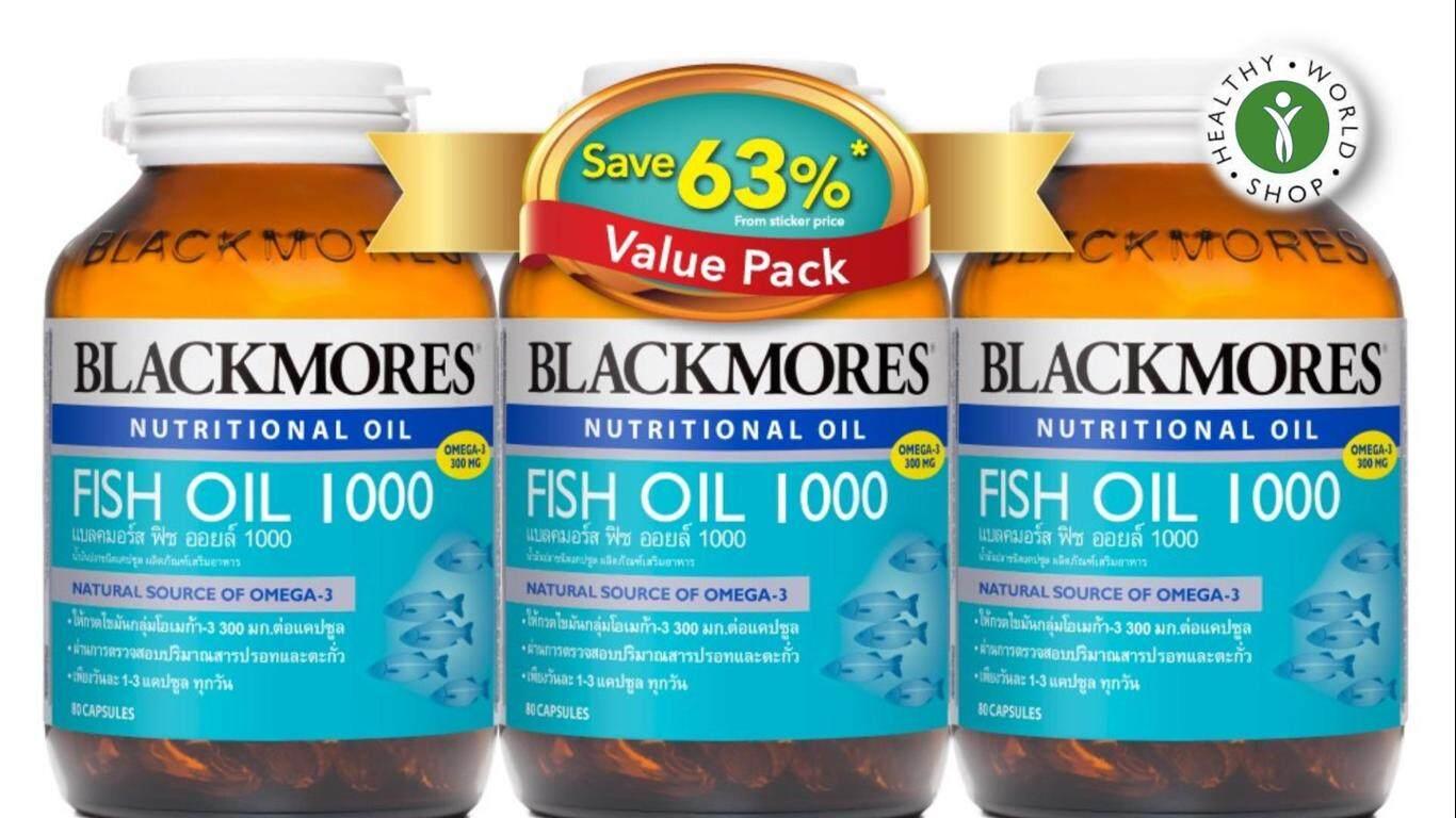สอนใช้งาน  ภูเก็ต สุดค้ม!!!! [เซ็ท 3 ขวด x 80 capsules] Blackmores Fish Oil 1000 Mg แบลคมอร์ส ฟิชออย น้ำมันปลา 1000 มก