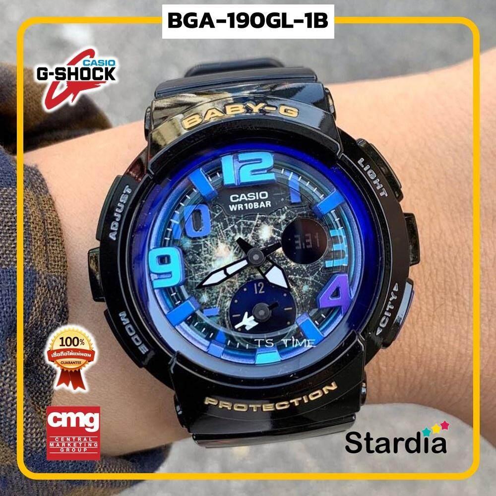 ขายดีมาก! นาฬิกาข้อมือ นาฬิกา Casio นาฬิกา Gshock รุ่น BGA-190GL-1B สี ดำ น้ำเงิน นาฬิกาผู้ชาย นาฬิกาผู้หญิง กันน้ำ - ของแท้ พร้อมกล่อง คู่มือ ใบรับประกัน CMG จัดส่ง kerry ทุกวัน มีประกัน 1 ปี
