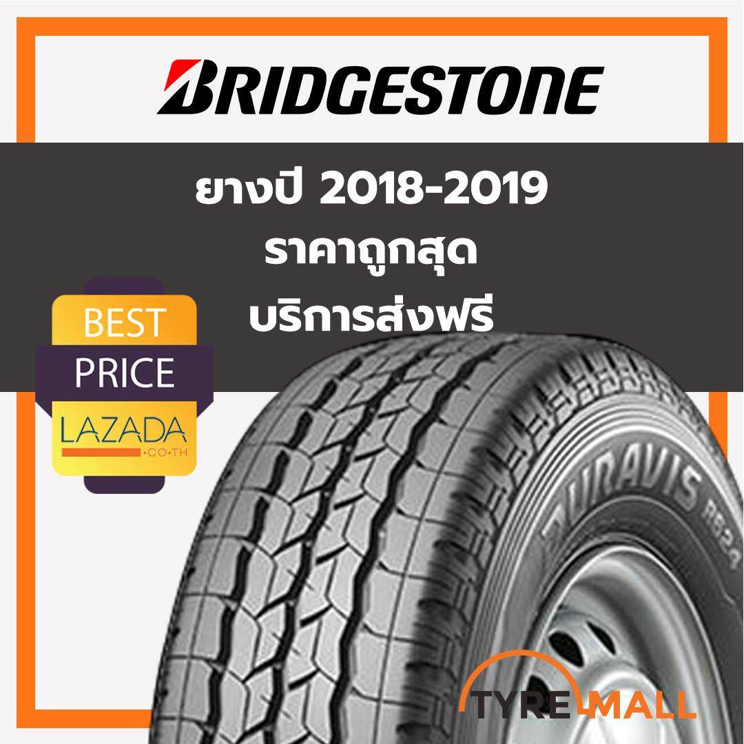 แพร่ ยาง Bridgestone รุ่น DURAVIS R624 ขนาด 215/70R15C