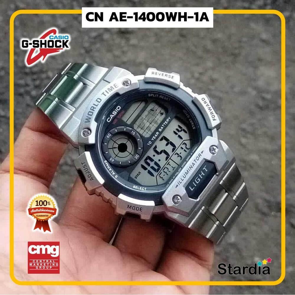 ขายดีมาก! นาฬิกาข้อมือ นาฬิกา Casio นาฬิกา Gshock รุ่น CN AE-1400WH-1A นาฬิกาผู้ชาย นาฬิกาผู้หญิง กันน้ำ - ของแท้ พร้อมกล่อง คู่มือ ใบรับประกัน CMG จัดส่ง kerry ทุกวัน มีประกัน 1 ปี สี เงิน