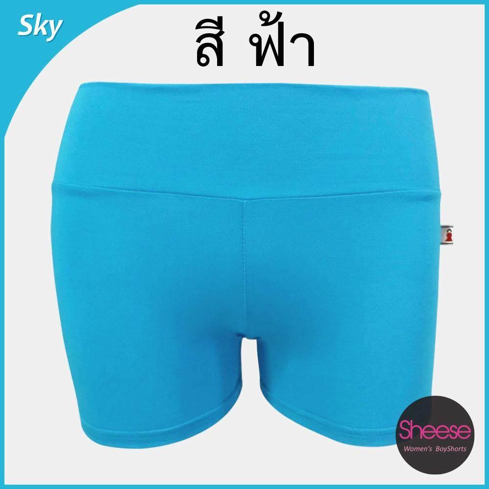 ลดสุดๆ สีฟ้า กางเกงผ้ายืด ผ้านิ่มเด้ง ฟรีไซส์ Sheese (คละสีลายได้ ซื้อ 5 ตัว ส่งฟรี Kerry) กางเกงขาสั้นผู้หญิง กางเกงขาสั้น ผญ กางเกงใส่สบาย กางเกงซับใน กางเกงเลคกิ้ง กางเกงใส่นอน กางเกงboxerผู้หญิง ก