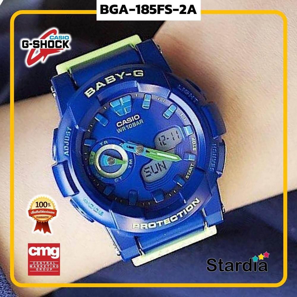ขายดีมาก! นาฬิกาข้อมือ นาฬิกา Casio นาฬิกา Gshock รุ่น BGA-185FS-2A สี น้ำเงิน นาฬิกาผู้ชาย นาฬิกาผู้หญิง กันน้ำ - ของแท้ พร้อมกล่อง คู่มือ ใบรับประกัน CMG จัดส่ง kerry ทุกวัน มีประกัน 1 ปี