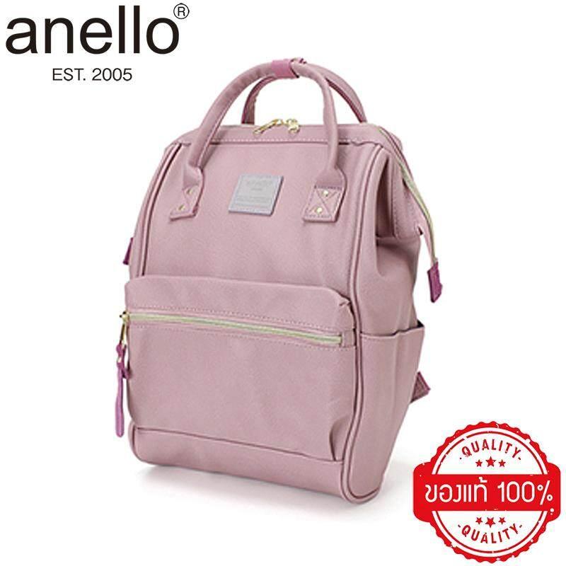 การใช้งาน  นนทบุรี [ของแท้ 100%] ANELLO กระเป๋าเป้สะพายหลัง [สีชมพู ม่วง พาสเทล PINK PASTEL] รุ่นหนังนิ่ม PU Leather ขนาดใหญ่ Regular Classic / ใบเล็กมินิ Mini อเนลโล Anello Backpack