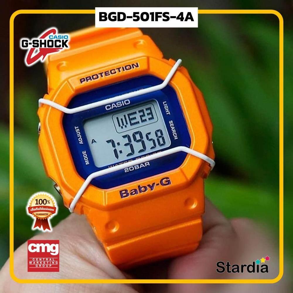 ขายดีมาก! นาฬิกาข้อมือ นาฬิกา Casio นาฬิกา Gshock รุ่น BGD-501FS-4A นาฬิกาผู้ชาย นาฬิกาผู้หญิง กันน้ำ - ของแท้ พร้อมกล่อง คู่มือ ใบรับประกัน CMG จัดส่ง kerry ทุกวัน มีประกัน 1 ปี สี ส้ม