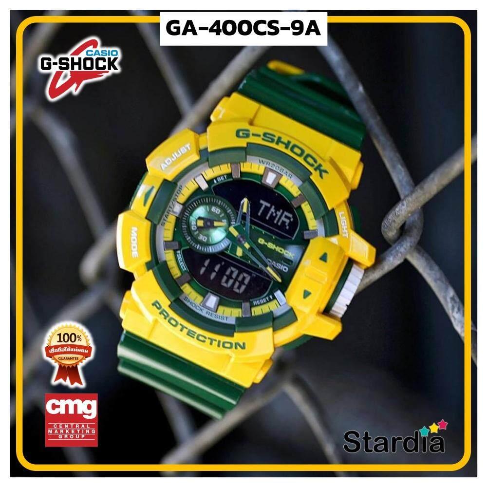 เก็บเงินปลายทางได้ นาฬิกาข้อมือ นาฬิกา Casio นาฬิกา Gshock รุ่น GA-400CS-9A นาฬิกาผู้ชาย นาฬิกาผู้หญิง กันน้ำ - ของแท้ พร้อมกล่อง คู่มือ ใบรับประกัน CMG จัดส่ง kerry ทุกวัน มีประกัน 1 ปี สี เหลือง เขี