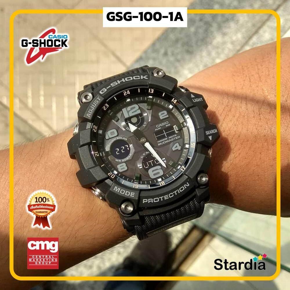 ขายดีมาก! นาฬิกาข้อมือ นาฬิกา Casio นาฬิกา Gshock รุ่น GSG-100-1A นาฬิกาผู้ชาย นาฬิกาผู้หญิง กันน้ำ - ของแท้ พร้อมกล่อง คู่มือ ใบรับประกัน CMG จัดส่ง kerry ทุกวัน มีประกัน 1 ปี สี ดำ แดง