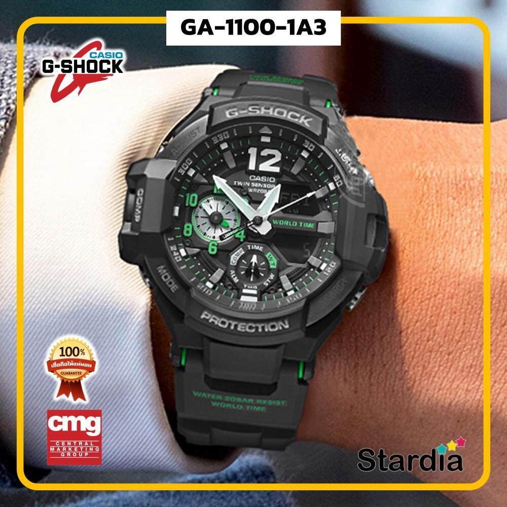 ลดสุดๆ นาฬิกาข้อมือ นาฬิกา Casio นาฬิกา Gshock รุ่น GA-1100-1A3 นาฬิกาผู้ชาย นาฬิกาผู้หญิง กันน้ำ - ของแท้ พร้อมกล่อง คู่มือ ใบรับประกัน CMG จัดส่ง kerry ทุกวัน มีประกัน 1 ปี สี ดำ เขียว