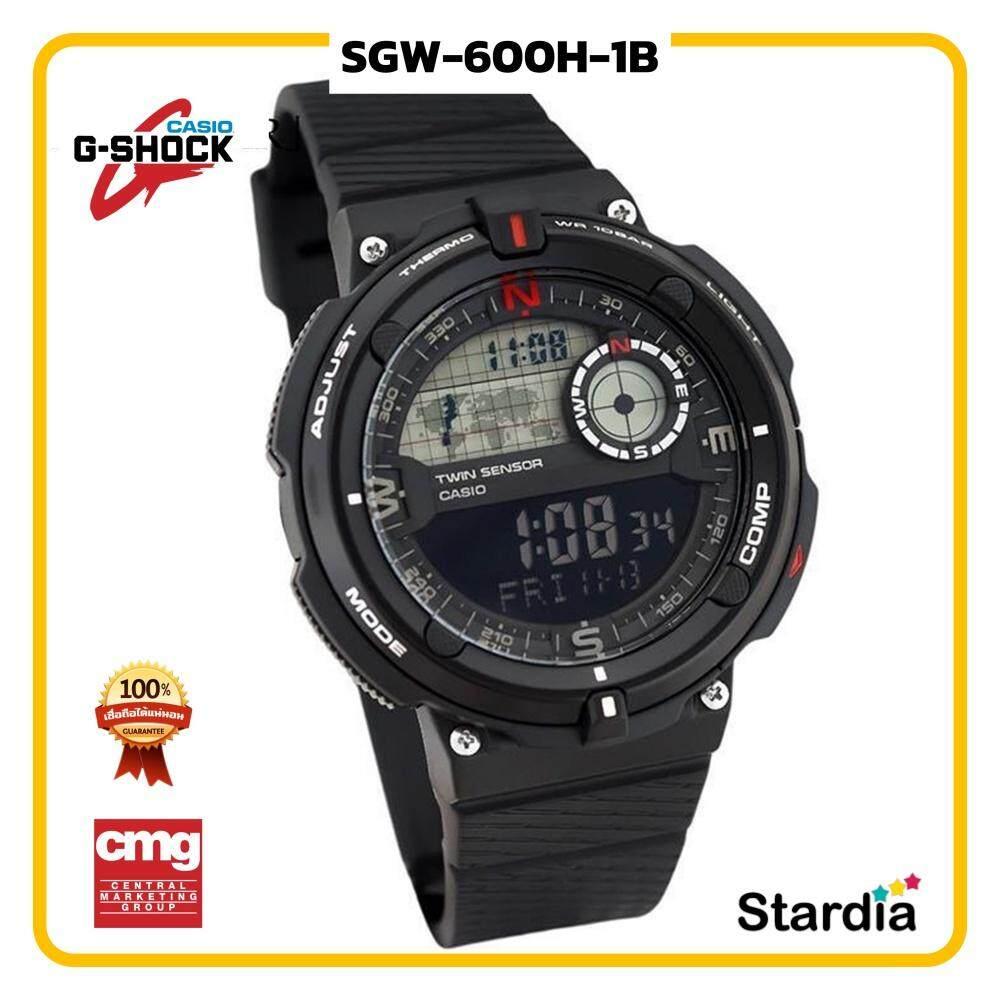 ขายดีมาก! นาฬิกาข้อมือ นาฬิกา Casio นาฬิกา Gshock รุ่น SGW-600H-1B นาฬิกาผู้ชาย นาฬิกาผู้หญิง กันน้ำ - ของแท้ พร้อมกล่อง คู่มือ ใบรับประกัน CMG จัดส่ง kerry ทุกวัน มีประกัน 1 ปี สี ดำ