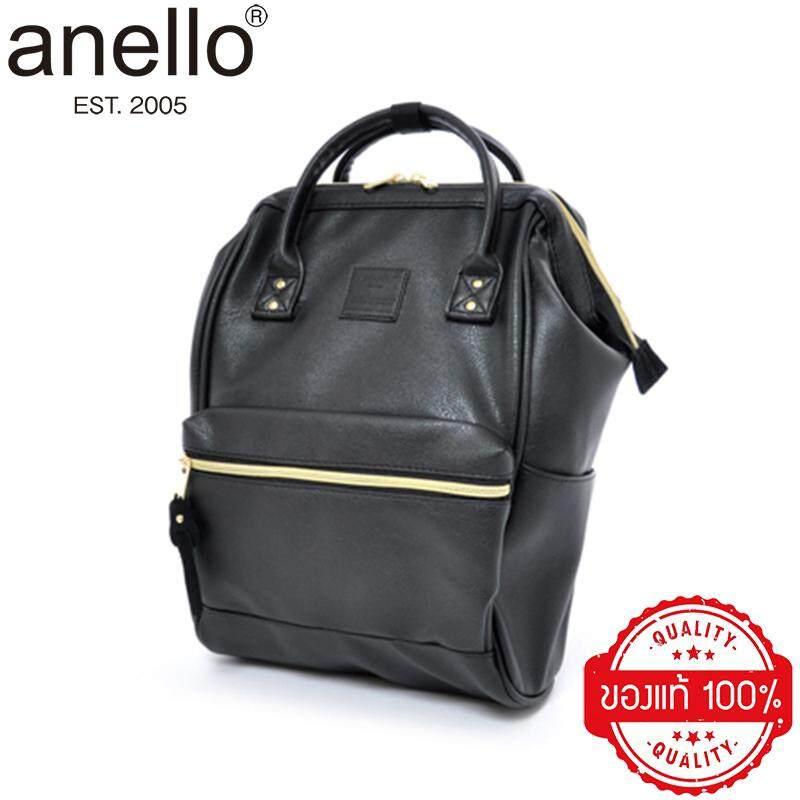 ยี่ห้อนี้ดีไหม  ชลบุรี [ของแท้ 100%] ANELLO กระเป๋าเป้สะพายหลัง [สีดำ BLACK] รุ่นหนังนิ่ม PU Leather ขนาดใหญ่ Regular Classic / ใบเล็กมินิ Mini อเนลโล Anello Backpack