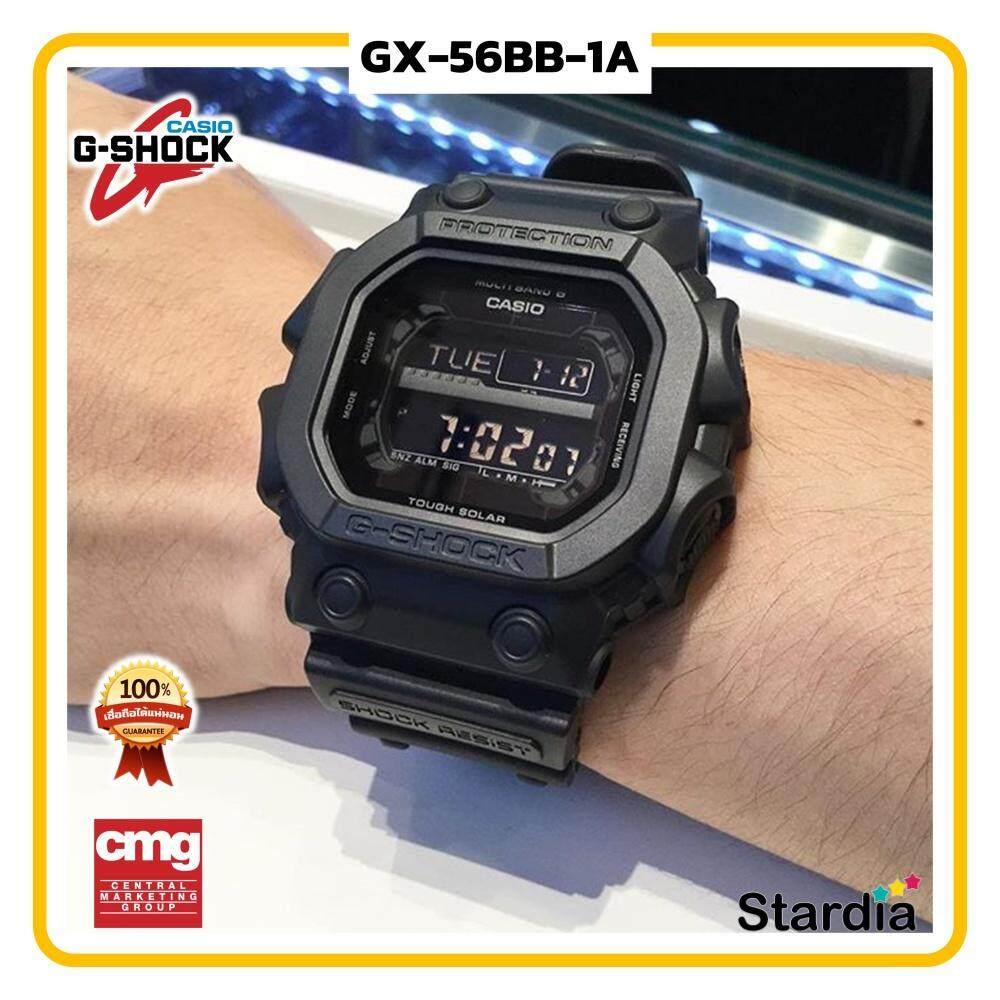นาฬิกาข้อมือ นาฬิกา Casio นาฬิกา Gshock รุ่น GX-56BB-1A นาฬิกาผู้ชาย นาฬิกาผู้หญิง กันน้ำ - ของแท้ พร้อมกล่อง คู่มือ ใบรับประกัน CMG จัดส่ง kerry ทุกวัน มีประกัน 1 ปี สี ดำ