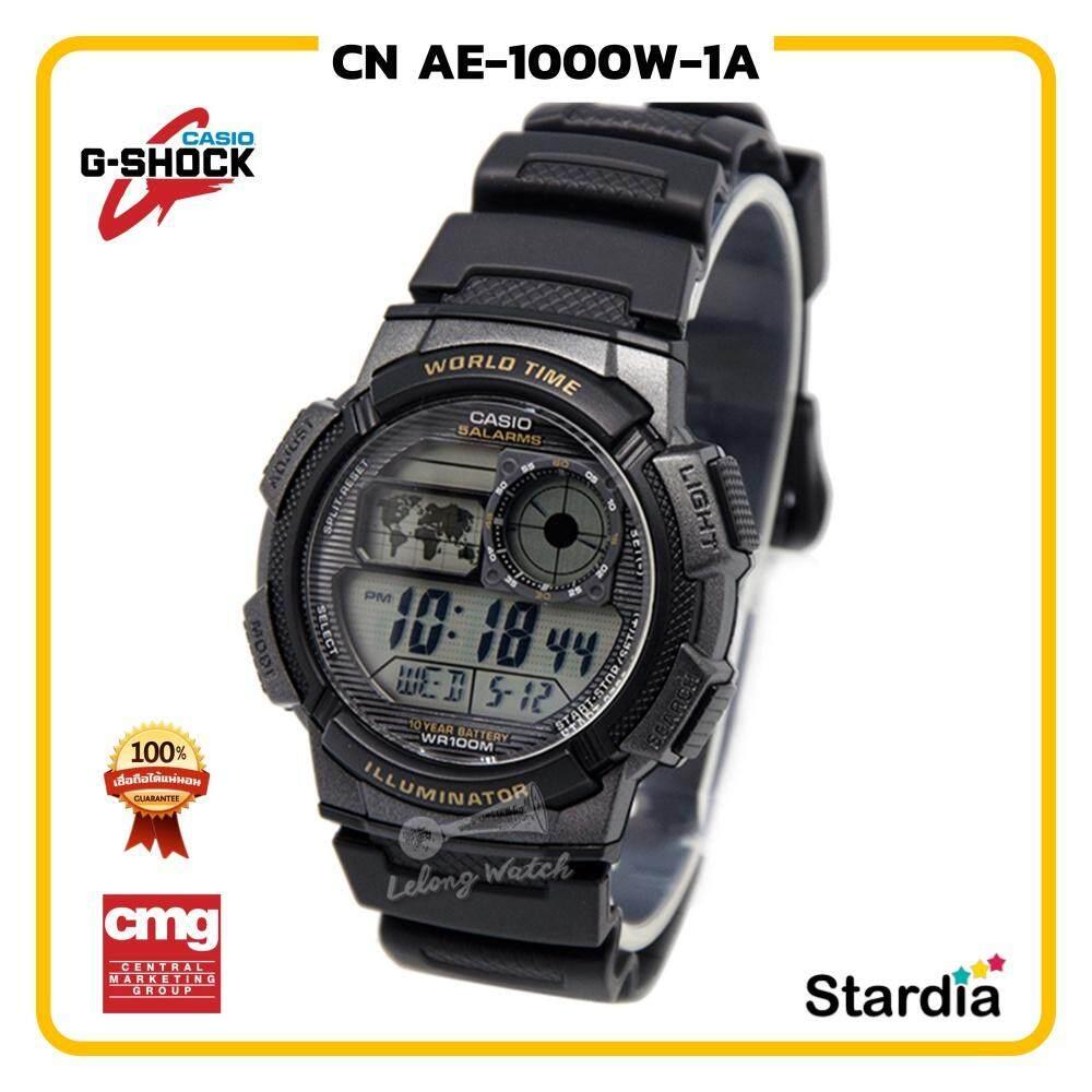 ลดสุดๆ นาฬิกาข้อมือ นาฬิกา Casio นาฬิกา Gshock รุ่น CN AE-1000W-1A นาฬิกาผู้ชาย นาฬิกาผู้หญิง กันน้ำ - ของแท้ พร้อมกล่อง คู่มือ ใบรับประกัน CMG จัดส่ง kerry ทุกวัน มีประกัน 1 ปี สี ดำ