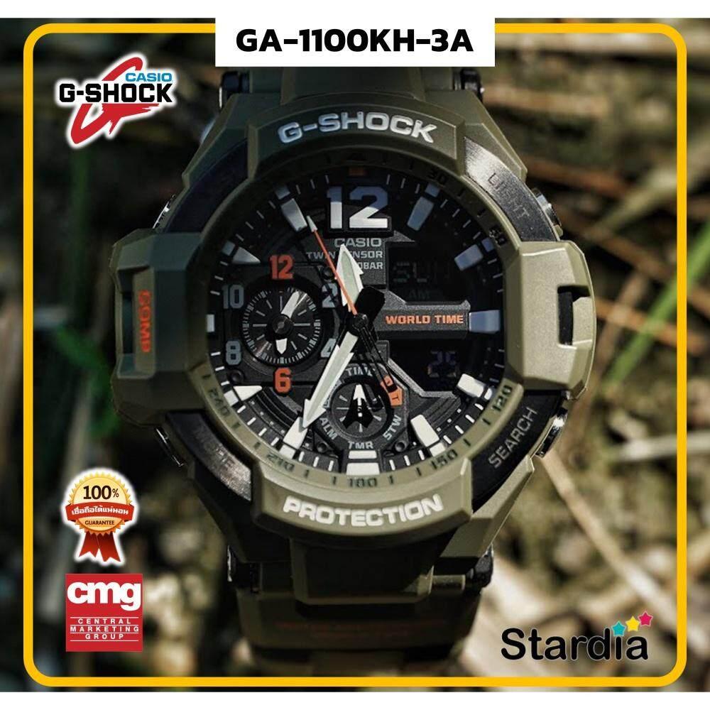 ลดสุดๆ นาฬิกาข้อมือ นาฬิกา Casio นาฬิกา Gshock รุ่น GA-1100KH-3A นาฬิกาผู้ชาย นาฬิกาผู้หญิง กันน้ำ - ของแท้ พร้อมกล่อง คู่มือ ใบรับประกัน CMG จัดส่ง kerry ทุกวัน มีประกัน 1 ปี สี เขียว แดง
