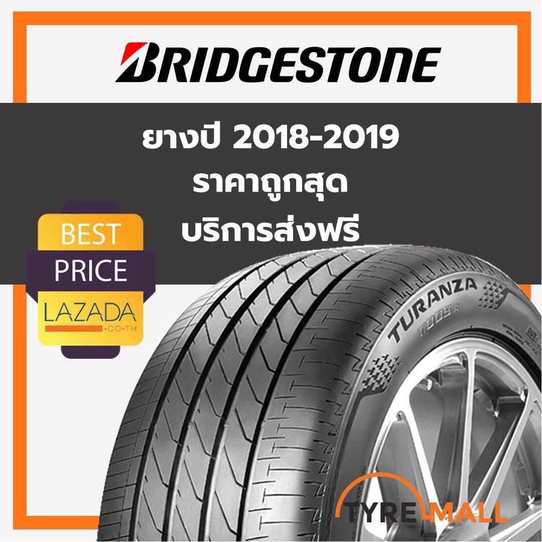 ประกันภัย รถยนต์ แบบ ผ่อน ได้ นนทบุรี ยาง Bridgestone รุ่น TURANZA T005 ขนาด 225/55R16