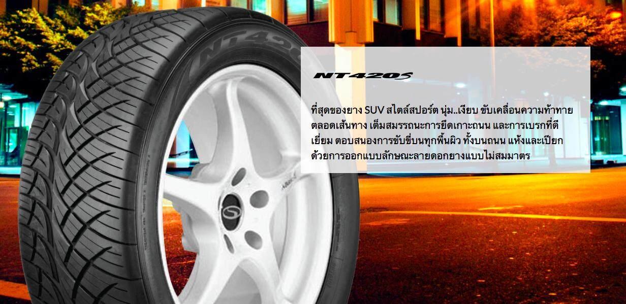 โปรโมชั่นพิเศษ  ลำปาง ยางรถยนต์ Nitto Nt420s 265/65 R17 Y18