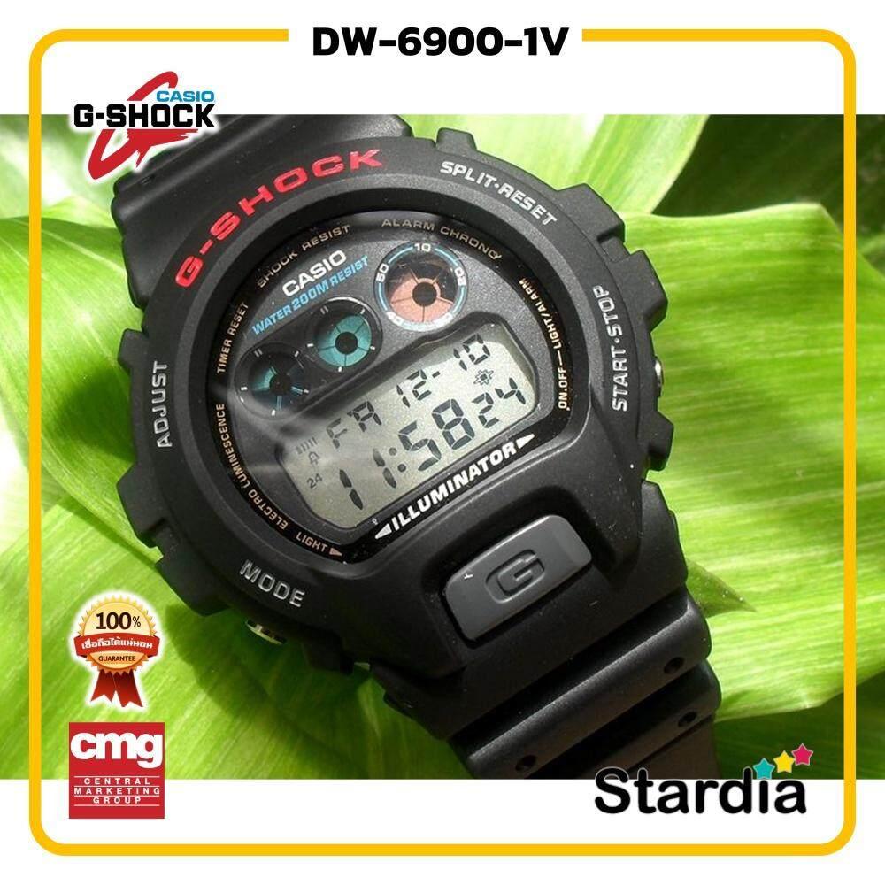 ลดสุดๆ นาฬิกาข้อมือ นาฬิกา Casio นาฬิกา Gshock รุ่น DW-6900-1Vนาฬิกาผู้ชาย นาฬิกาผู้หญิง กันน้ำ - ของแท้ พร้อมกล่อง คู่มือ ใบรับประกัน CMG จัดส่ง kerry ทุกวัน มีประกัน 1 ปี