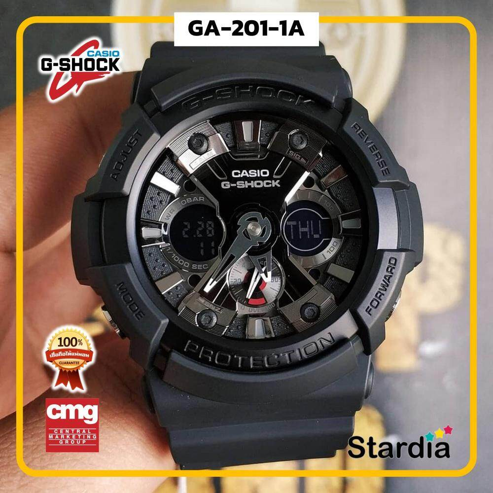 ขายดีมาก! นาฬิกาข้อมือ นาฬิกา Casio นาฬิกา Gshock รุ่น GA-201-1A นาฬิกาผู้ชาย นาฬิกาผู้หญิง กันน้ำ - ของแท้ พร้อมกล่อง คู่มือ ใบรับประกัน CMG จัดส่ง kerry ทุกวัน มีประกัน 1 ปี สี ดำ