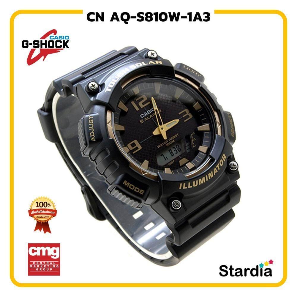 ขายดีมาก! นาฬิกาข้อมือ นาฬิกา Casio นาฬิกา Gshock รุ่น CN AQ-S810W-1A3 นาฬิกาผู้ชาย นาฬิกาผู้หญิง กันน้ำ - ของแท้ พร้อมกล่อง คู่มือ ใบรับประกัน CMG จัดส่ง kerry ทุกวัน มีประกัน 1 ปี สี ดำ