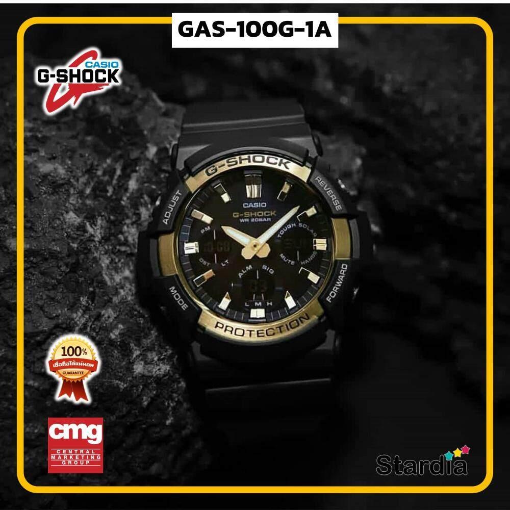 เก็บเงินปลายทางได้ นาฬิกาข้อมือ นาฬิกา Casio นาฬิกา Gshock รุ่น GAS-100G-1A นาฬิกาผู้ชาย นาฬิกาผู้หญิง กันน้ำ - ของแท้ พร้อมกล่อง คู่มือ ใบรับประกัน CMG จัดส่ง kerry ทุกวัน มีประกัน 1 ปี สี ดำ