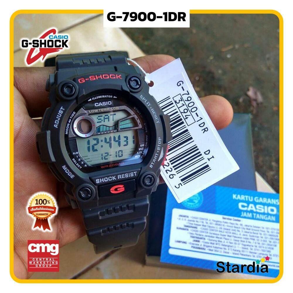 นาฬิกาข้อมือ นาฬิกา Casio นาฬิกา Gshock รุ่น G-7900-1DR นาฬิกาผู้ชาย นาฬิกาผู้หญิง กันน้ำ - ของแท้ พร้อมกล่อง คู่มือ ใบรับประกัน CMG จัดส่ง kerry ทุกวัน มีประกัน 1 ปี สี ดำ