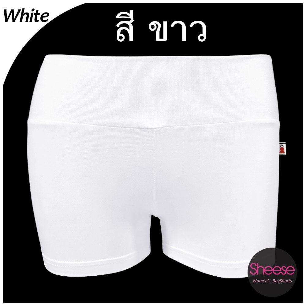 สุดยอดสินค้า!! สีขาว กางเกงผ้ายืด ผ้านิ่มเด้ง ฟรีไซส์ Sheese (คละสีลายได้ ซื้อ 5 ตัว ส่งฟรี Kerry) กางเกงขาสั้นผู้หญิง กางเกงขาสั้น ผญ กางเกงใส่สบาย กางเกงซับใน กางเกงเลคกิ้ง กางเกงใส่นอน กางเกงboxerผ